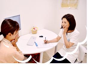 定期検診のカウンセリング